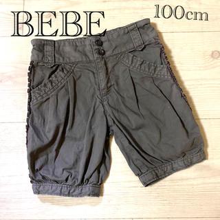 ベベ(BeBe)のBEBE 100cmショートパンツ  送料込(パンツ/スパッツ)