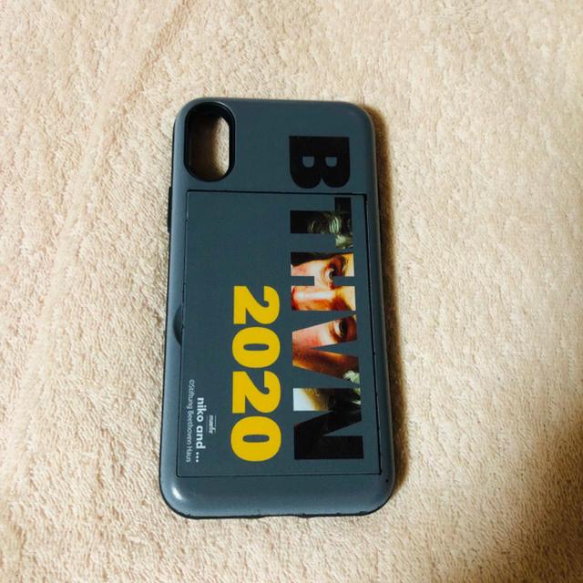 niko and...(ニコアンド)のihone x ケース スマホ/家電/カメラのスマホアクセサリー(iPhoneケース)の商品写真