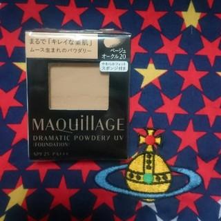 マキアージュ(MAQuillAGE)のマキアージュ ファンデーション ベージュオークル20(ファンデーション)