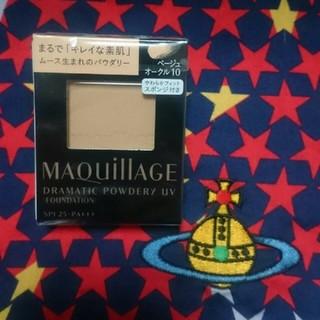 マキアージュ(MAQuillAGE)のマキアージュ ファンデーション ベージュオークル10(ファンデーション)