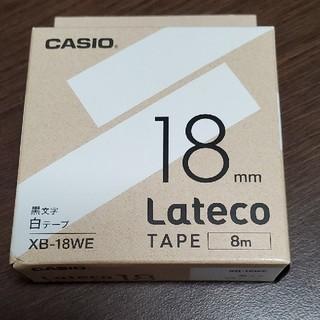 カシオ(CASIO)のテプラ Lateco TAPE XB-18WE(オフィス用品一般)