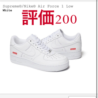 Supreme - Supreme Nike Air Force1 Low Box Logo