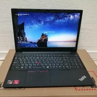 Lenovo - ThinkPad E595  Ryzen5  16GB/256GB+2TB