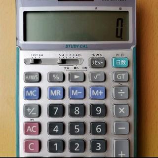 カシオ(CASIO)の電卓 カシオ AZ-265(オフィス用品一般)