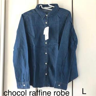 ショコラフィネローブ(chocol raffine robe)の新品☆ショコラフィネローブ デニムシャツ(シャツ/ブラウス(長袖/七分))