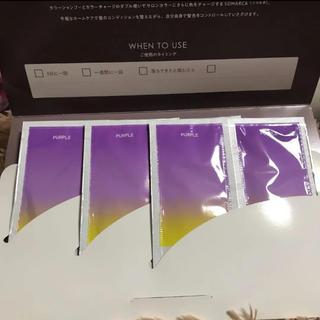 ホーユー(Hoyu)のSOMARCA カラーシャンプー カラーチャージ パープル(シャンプー)