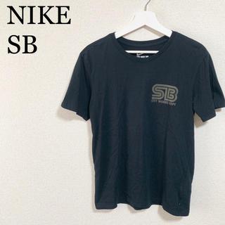 ナイキ(NIKE)の★美品★NIKE SB Tシャツ メンズM 黒 ロゴマーク スケボー(Tシャツ/カットソー(半袖/袖なし))