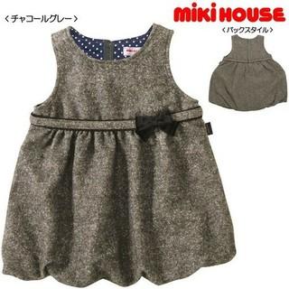 ミキハウス(mikihouse)のミキハウス バルーン ジャンパースカート ワンピース 90 フォーマル リボン(ワンピース)