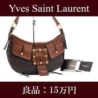 サンローラン(Saint Laurent)の【全額返金保証・送料無料・良品】サンローラン・ショルダーバッグ(E152)(ショルダーバッグ)