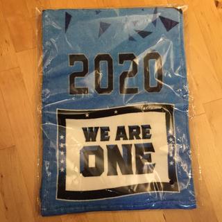 サイタマセイブライオンズ(埼玉西武ライオンズ)の新品 未開封 埼玉西武ライオンズ タオル 2020 we are one (応援グッズ)