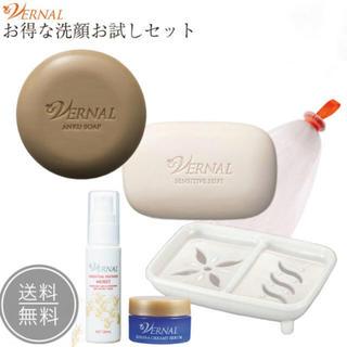 ヴァーナル(VERNAL)のパッと白洗顔セット(洗顔料)