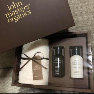 ジョンマスターオーガニック(John Masters Organics)のジョンマスター ギフトセット(シャンプー/コンディショナーセット)