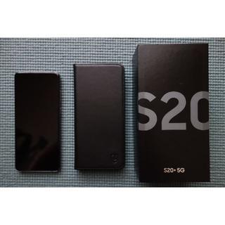 SAMSUNG - SAMSUNG Galaxy S20+5G SM-G9860 香港版SIMフリー