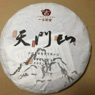 天門山プーアル茶 生茶(茶)