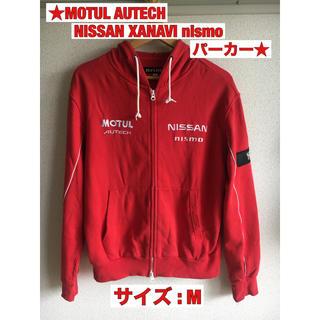 ニッサン(日産)のNISSAN MOTUL AUTECH nismo GT-R パーカー(パーカー)