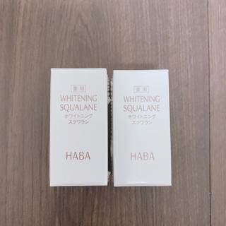 ハーバー(HABA)のホワイトニング スクワラン HABA ハーバー 薬用美白化粧オイル(美容液)