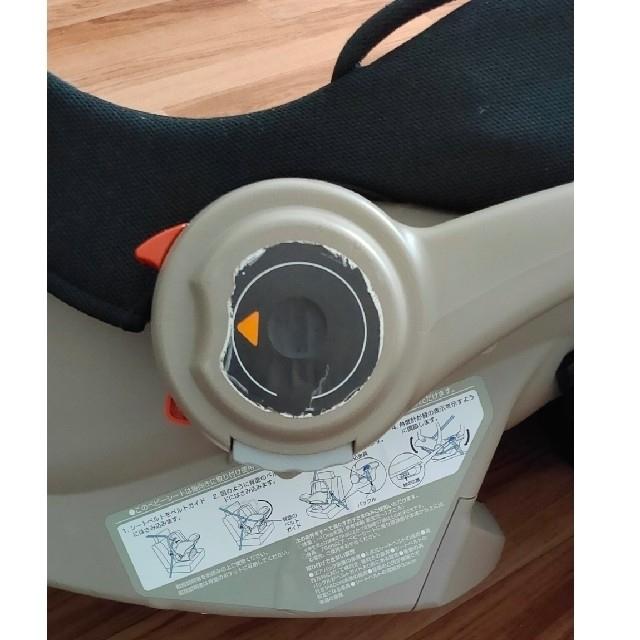combi(コンビ)のコンビ  グッドキャリー キッズ/ベビー/マタニティの外出/移動用品(自動車用チャイルドシート本体)の商品写真