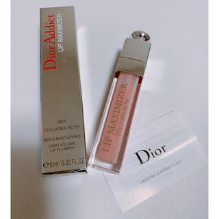 Dior - 【新品】DIOR ディオール アディクト リップ マキシマイザー 001 ピンク
