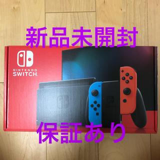 Nintendo Switch - Nintendo Switch ネオンブルー ネオンレッド スイッチ本体