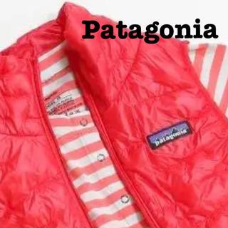 パタゴニア(patagonia)のPatagonia/ パタゴニア マイクロ・バフ ベスト ☆新品☆(ダウンベスト)