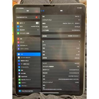 iPad - iPad Pro 12.9 cellularモデル