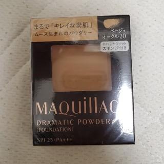 マキアージュ(MAQuillAGE)のマキアージュ ドラマティックパウダリー UV Bオークル20 (レフィル) SP(ファンデーション)
