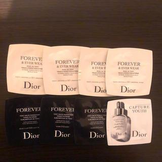 ディオール(Dior)のDior 試供品(サンプル/トライアルキット)