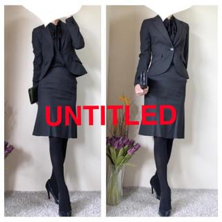 UNTITLED - 美品!アンタイトル  ストライプ織 スタイリッシュ スーツ 1 S 黒 7号