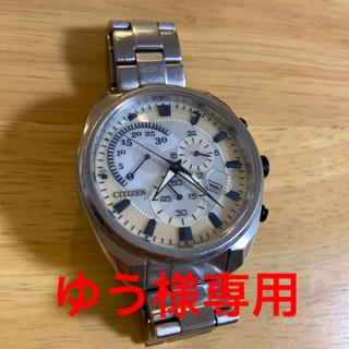 CITIZEN - チズン 腕時計 白文字盤 エコドライブ H570-S057396