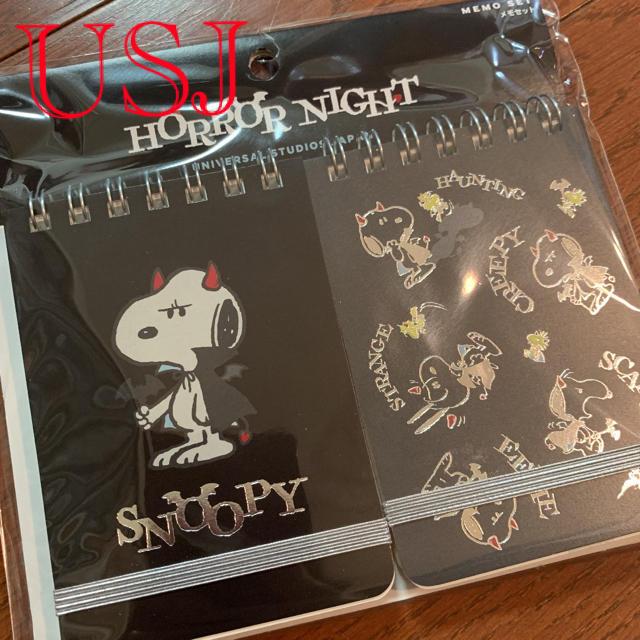 SNOOPY(スヌーピー)のUSJ   スヌーピー  ハロウィン メモセット ホラーナイト ユニバ エンタメ/ホビーのおもちゃ/ぬいぐるみ(キャラクターグッズ)の商品写真