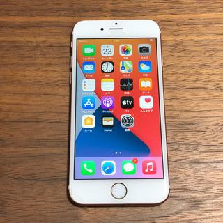 ジャンク 画面割れ SIMフリー iPhone6s 64GB 本体のみ 255