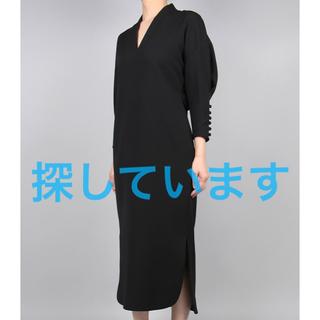mame - Volume Sleeves V-Neck Dress mame