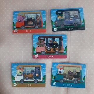 Nintendo Switch - どうぶつの森 amiiboカード 5枚セット