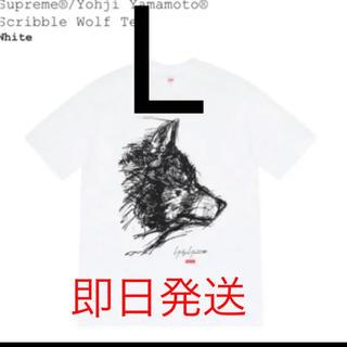 Supreme - supreme Yohji Yamamoto Scribble Wolf t