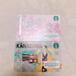 スターバックスコーヒー(Starbucks Coffee)のスターバックス カード(フード/ドリンク券)