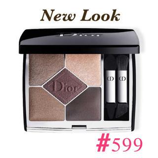 Dior - 人気☆新作☆ ディオール サンククルールクチュール 599 New Look