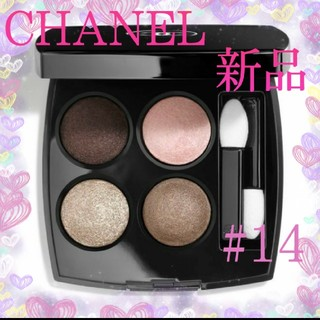 CHANEL - 【新品】CHANEL レキャトルオンブル 14