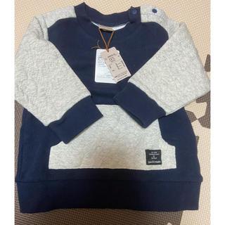 プティマイン(petit main)のプティマイン   裏毛トレーナーTシャツ 80(Tシャツ)