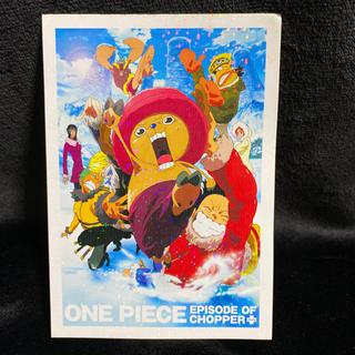 バンダイ(BANDAI)の非売品 ワンピース ステッカー シール チョッパー ONE PEACE(キャラクターグッズ)