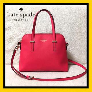 ケイトスペードニューヨーク(kate spade new york)のケイトスペード ショルダーバッグ ハンドバッグ 【美品】(ショルダーバッグ)