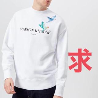 メゾンキツネ(MAISON KITSUNE')のmaison kitsune スウェット(スウェット)