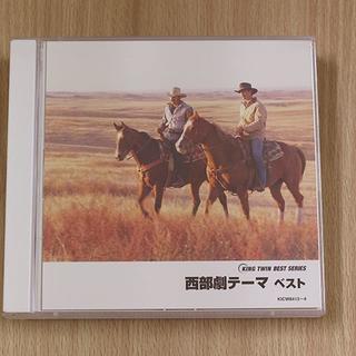 CD「西部劇テーマ ベスト」2枚組 映画サントラ●(映画音楽)