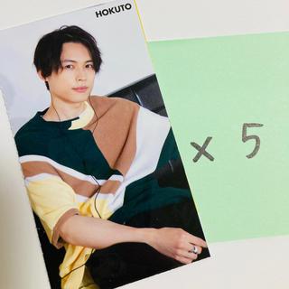Johnny's - myojo11月号 厚紙 ストーンズ 松村北斗 5枚