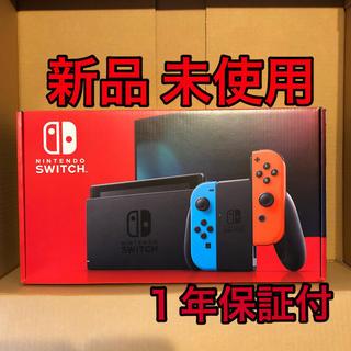 Nintendo Switch - 新品未使用 ニンテンドースイッチ ネオン 本体