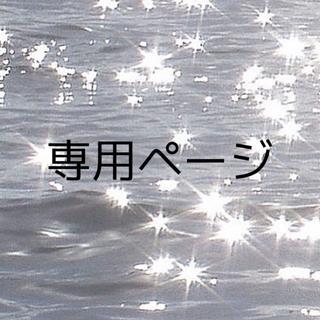 ウィゴー(WEGO)のM様専用ページ(シャツ/ブラウス(長袖/七分))