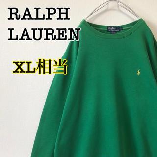 ラルフローレン(Ralph Lauren)のラルフローレン スウェット トレーナー グリーン XL相当 イエローポニー刺繍(スウェット)