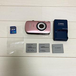 Canon - Canon IXY DIGITAL ☆510 IS PK