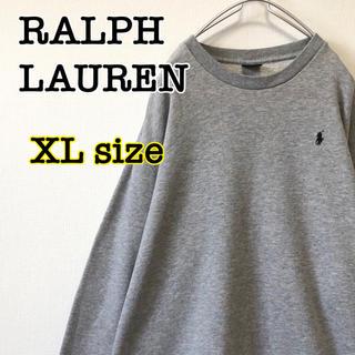 ラルフローレン(Ralph Lauren)のラルフローレン スウェット トレーナー グレー XLサイズ ブラックポニー刺繍(スウェット)