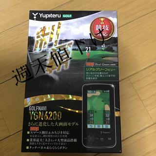 ユピテル(Yupiteru)のユピテルゴルフナビ YGN6200(その他)
