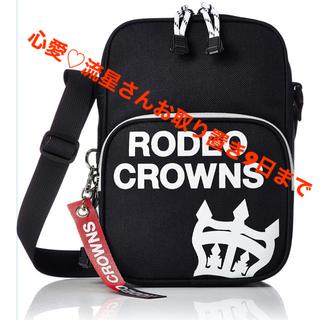 ロデオクラウンズ(RODEO CROWNS)のRODEO CROWNS ロデオクラウンズ ショルダーバッグ黒(ショルダーバッグ)